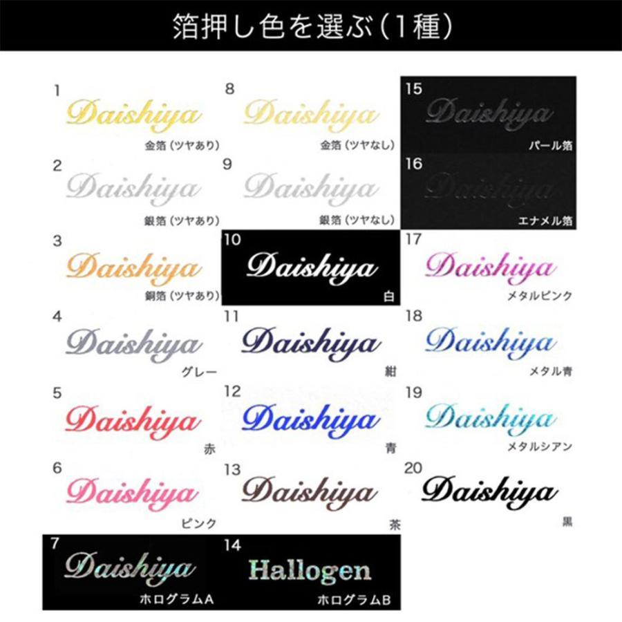 名入れ箔押し オリジナル台紙 L ピアス ネックレス ブレスレット用 100枚 47×67mm SD06|daishiyapro|05
