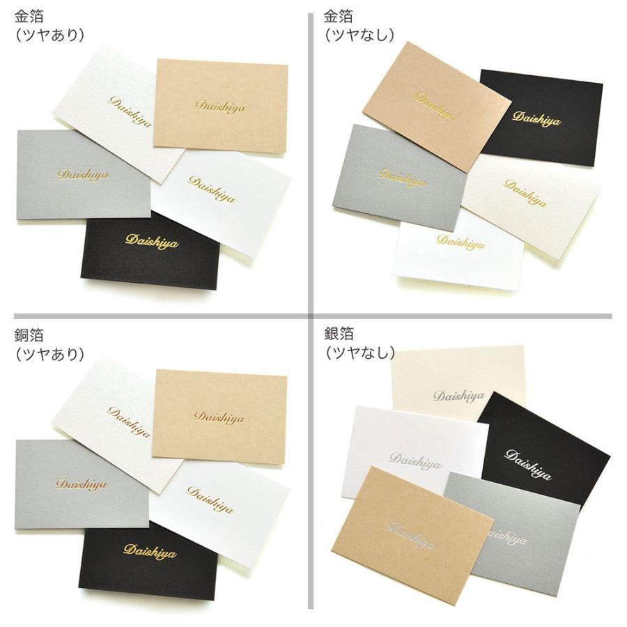 名入れ箔押し オリジナル台紙 L ピアス ネックレス ブレスレット用 100枚 47×67mm SD06|daishiyapro|06