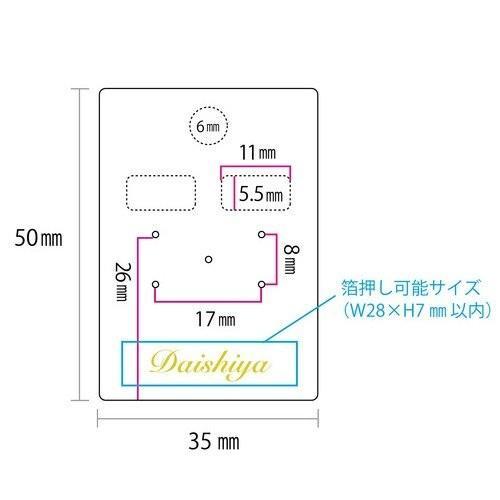 名入れ箔押し オリジナル台紙 M(穴上) ピアス イヤリング用 100枚 35×50mm SD05|daishiyapro|04