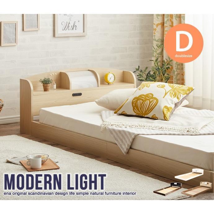 ローベッド 照明棚付きのフロアベッド 高いデザイン性 照明 棚付き3拍子揃ったローベッド