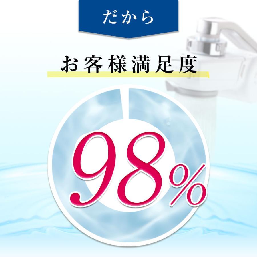浄水器 国産 1家庭1台限り お試し きよまろプラス 塩素除去 送料無料|daito|11
