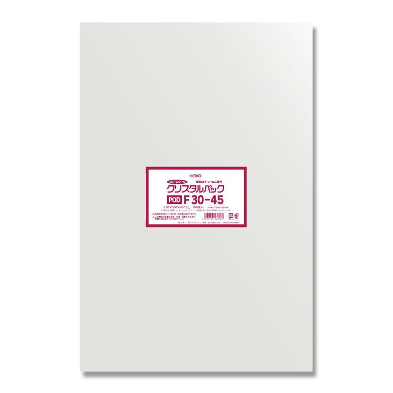 HEIKO OPP袋 クリスタルパック F30-45(フレームシール)(1セット)
