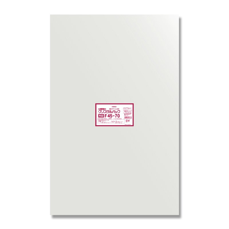 HEIKO OPP袋 クリスタルパック F45-70(フレームシール)(1セット)