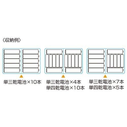 サンワサプライ 電池ケース (単3形、単4形対応・クリア) DG-BT5C [01] 〔メール便対象〕 daliha 02