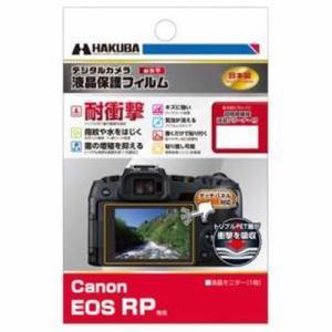 ハクバ DGFS-CAERP 液晶保護フィルム 耐衝撃タイプ (キヤノン Canon EOS RP 専用)カメラ:カメラアクセサリー:カメラ用液晶保 damap