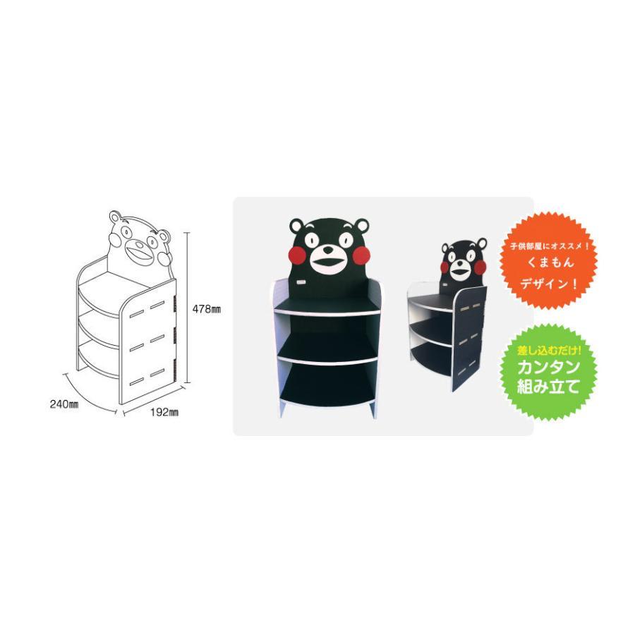 ダンボール 家具 シューズボックス 日本製  プレゼント 玄関 おススメ くまもんラック2段(送料無料・通常配送にて配送)|dambool-crafts|02
