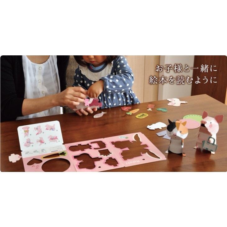ダンボール  工作 キット クラフト 子供向け ハコモ hacomo mini ねこ(送料無料・小型便にて配送)|dambool-crafts|02