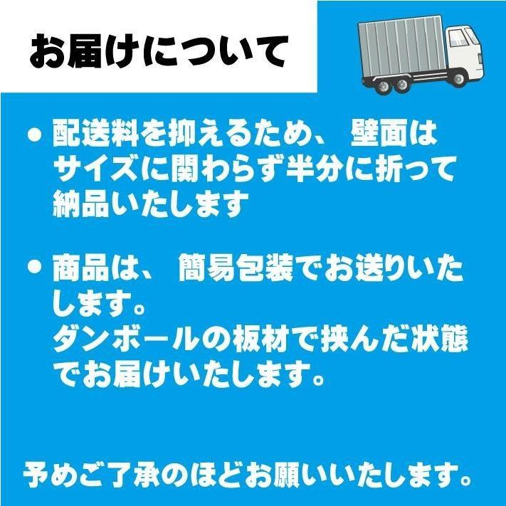 段ボール パーテーション 感染症対策 飛沫防止 仕切り デスク用 段ボールデスクパーテーション 幅100cmタイプ 6セット(送料無料・メーカー直送にて配送)|dambool-crafts|05