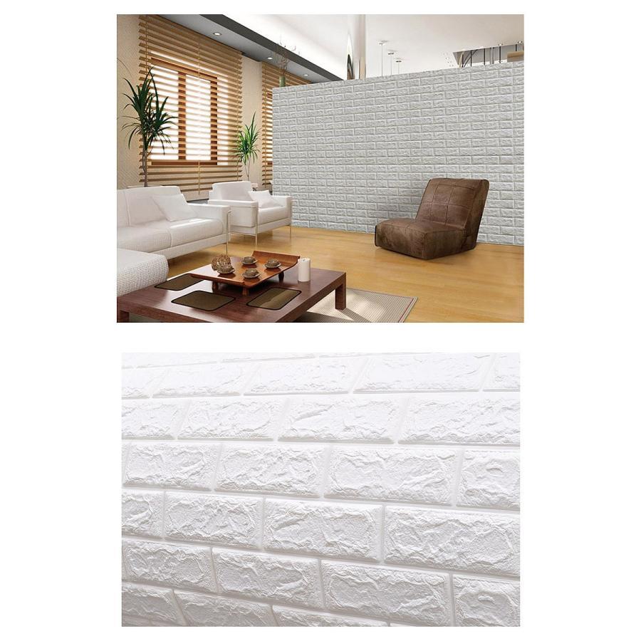 壁紙 クッションシート 100cm X 36 5cm 発泡スチロール 壁材 レンガ 壁
