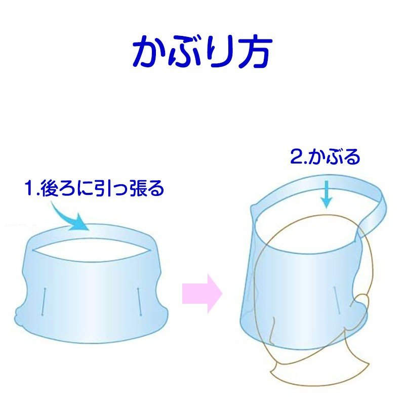 2Way フェイスシールド 長時間使用可 防災面 保護面 フェイスガード PET素材 透明 日本製 柔軟素材 タチバナ産業 (30枚入り)|danbolu-honpo|04