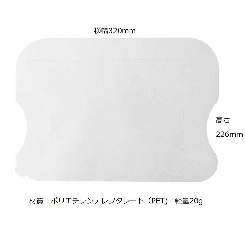 2Way フェイスシールド 長時間使用可 防災面 保護面 フェイスガード PET素材 透明 日本製 柔軟素材 タチバナ産業 (30枚入り)|danbolu-honpo|05