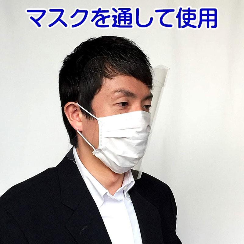 2Way フェイスシールド 長時間使用可 防災面 保護面 フェイスガード PET素材 透明 日本製 柔軟素材 タチバナ産業 (30枚入り)|danbolu-honpo|06