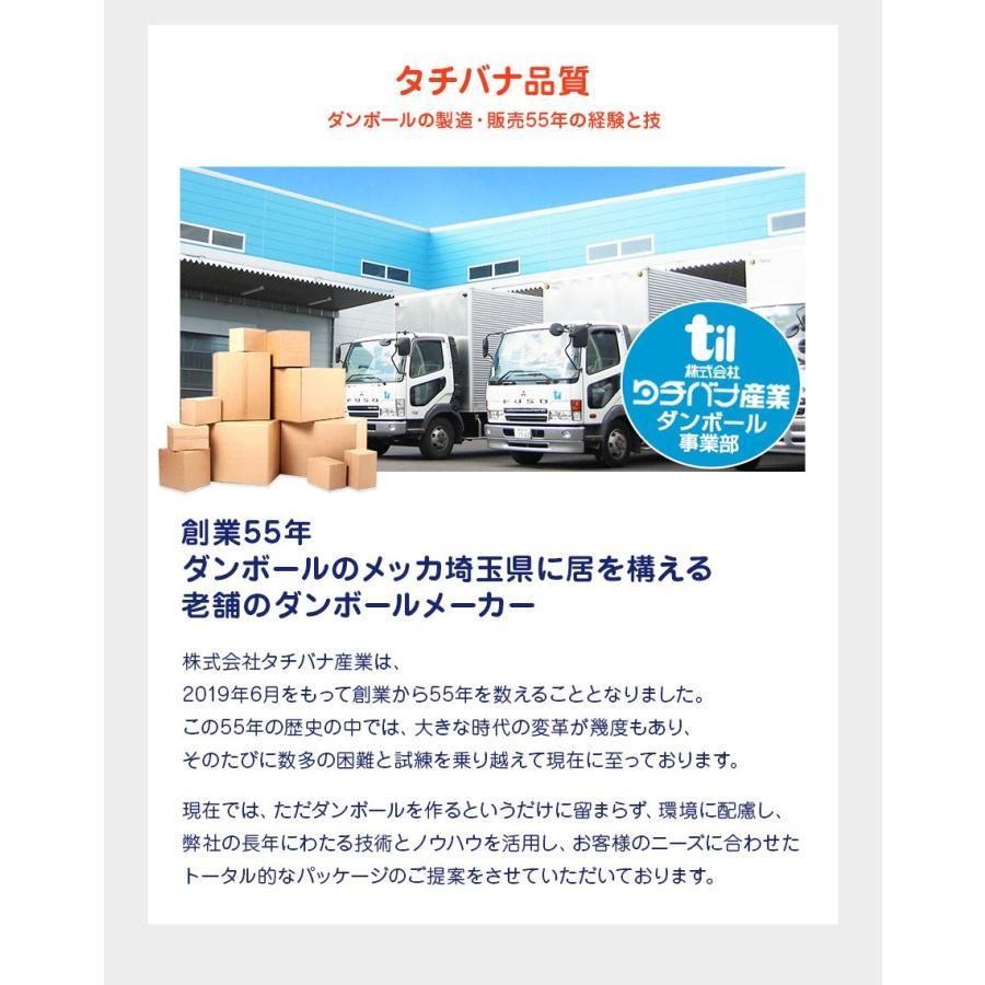 Kawaya-dana カワヤダナ 非常用トイレ 5回分 タチバナ産業|danbolu-honpo|11