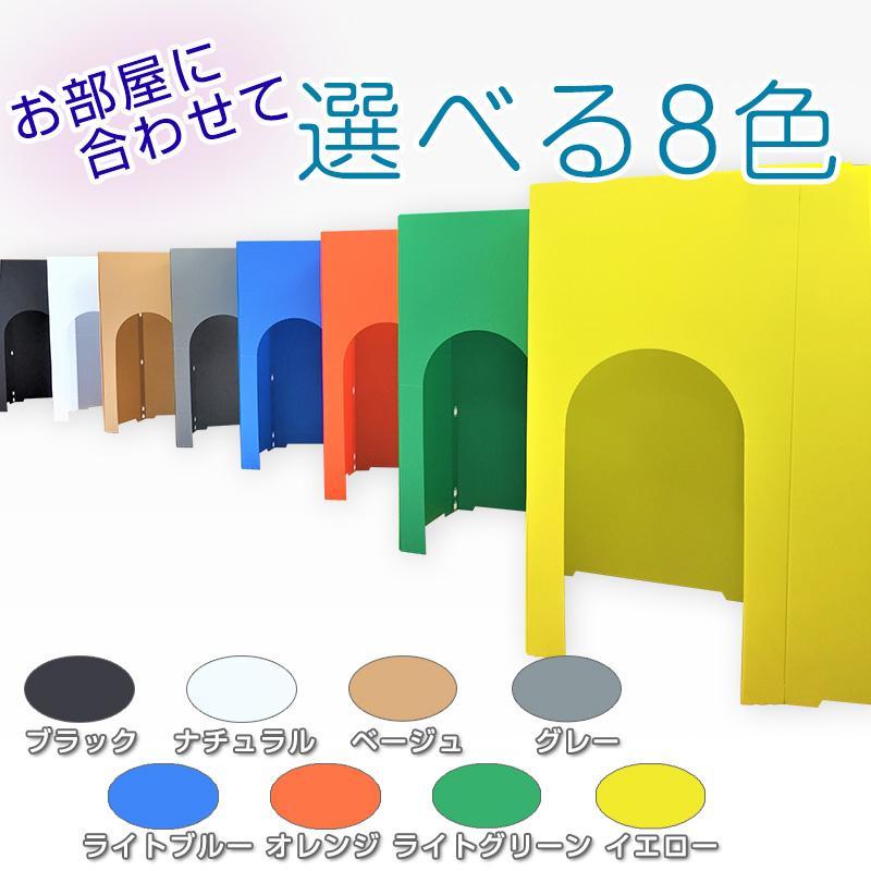 個室 パーテーション 間仕切り コシツダナ Koshitsu-Dana 簡単設置で自分だけの空間 軽量日本製 プラダン製 タチバナ産業|danbolu-honpo|02