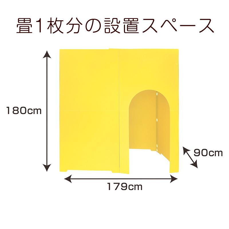個室 パーテーション 間仕切り コシツダナ Koshitsu-Dana 簡単設置で自分だけの空間 軽量日本製 プラダン製 タチバナ産業|danbolu-honpo|03