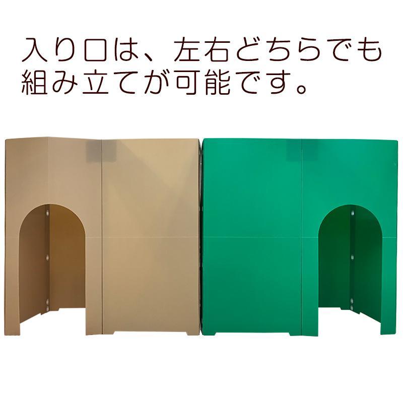 個室 パーテーション 間仕切り コシツダナ Koshitsu-Dana 簡単設置で自分だけの空間 軽量日本製 プラダン製 タチバナ産業|danbolu-honpo|05