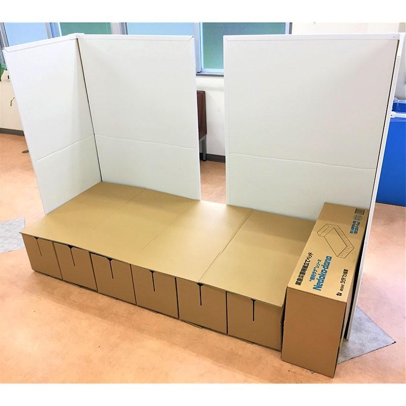 パーテーション Zoom 背景 テレワーク リモートワーク 個室 フロアー用 1ケース(1セット 2枚入り) オフィス ウイルス 対策 シキリダナ|danbolu-honpo|12