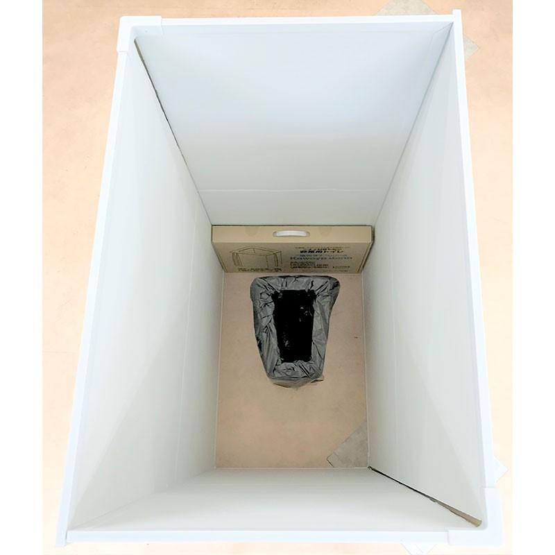 パーテーション Zoom 背景 テレワーク リモートワーク 個室 フロアー用 1ケース(1セット 2枚入り) オフィス ウイルス 対策 シキリダナ|danbolu-honpo|13