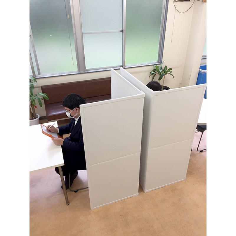 パーテーション Zoom 背景 テレワーク リモートワーク 個室 フロアー用 1ケース(1セット 2枚入り) オフィス ウイルス 対策 シキリダナ|danbolu-honpo|09