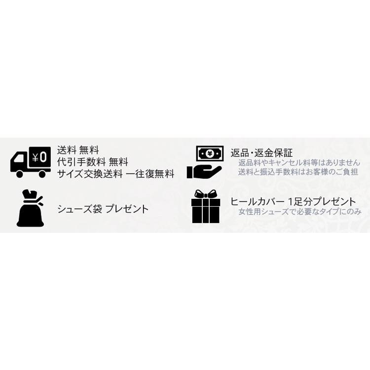 社交ダンス モダンシューズ エナメル スーパークッション極 極み【送料無料】 (ak4011-10) 男性用 メンズ モダン シューズ 本革 社交 ダンス シューズ ads japan|dance-ads|06