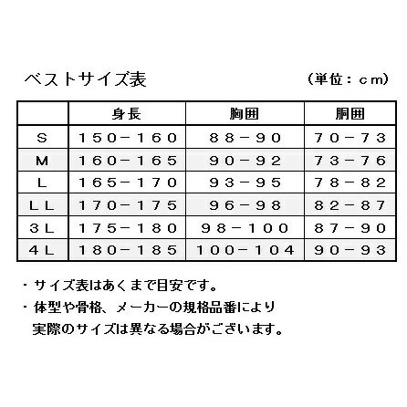 シングルVベスト (S〜4L) No.2033 東京トリキン 特別ご奉仕品 社交ダンス メンズ衣装|dance-grace-nagano|05