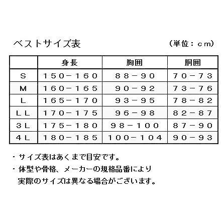 快適クール&エコべスト (S〜4L) No.25015 東京トリキン 夏向け 社交ダンス メンズ衣装|dance-grace-nagano|04