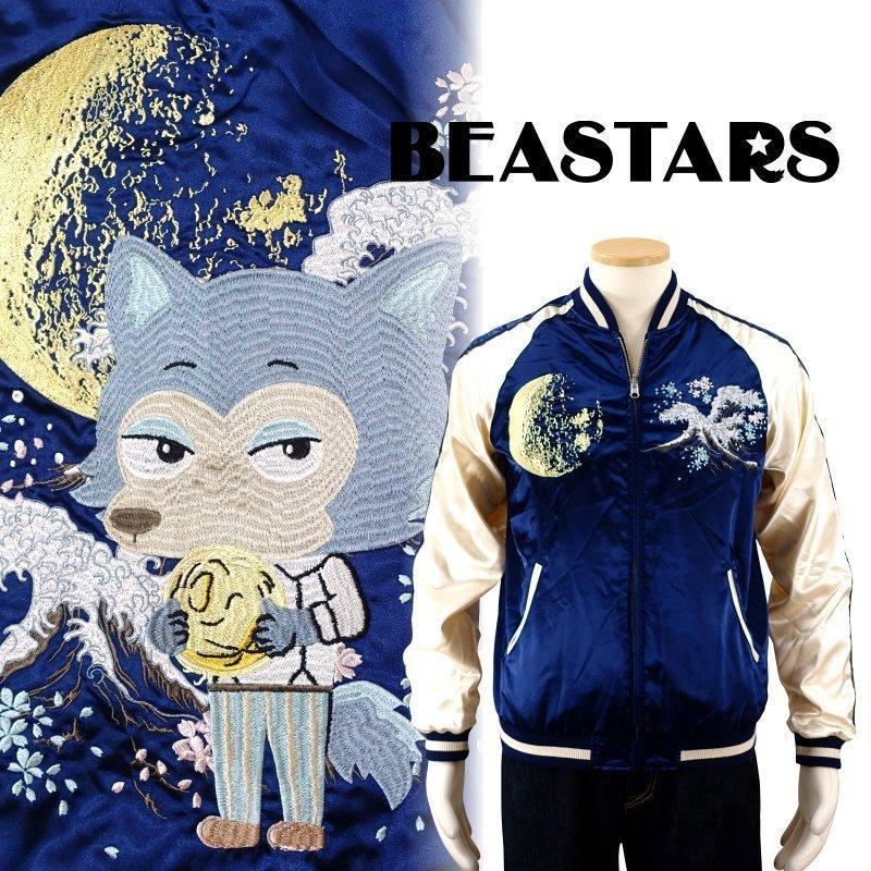 月とレゴシ刺繍スカジャン BRSJ-001 【BEASTARS Design produced by Sanrio × SwitchPlanning】 dandara