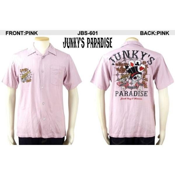 Junky's Paradise JBS-601 ギャンブルスカルレーヨンボウリングシャツ|dandara|03