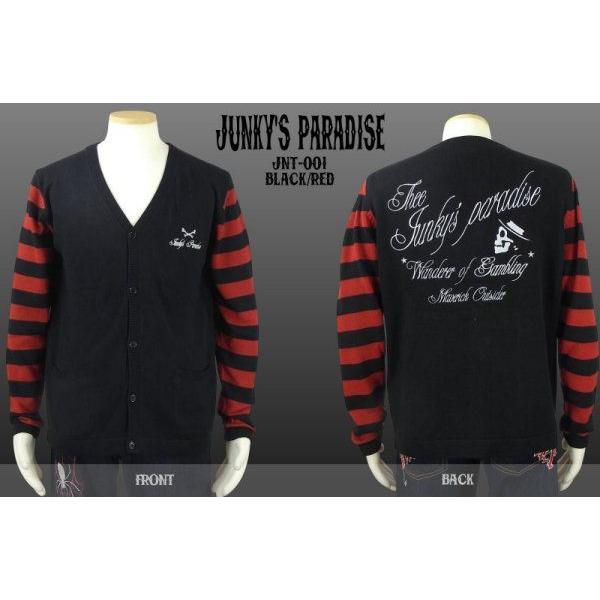Junky's Paradise JNT-001 スカルロゴ刺繍袖ボーダーVネックカーディガン|dandara|03