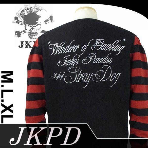 Junky's Paradise JNT-002 ロゴ刺繍袖ボーダーVネックカーディガン dandara