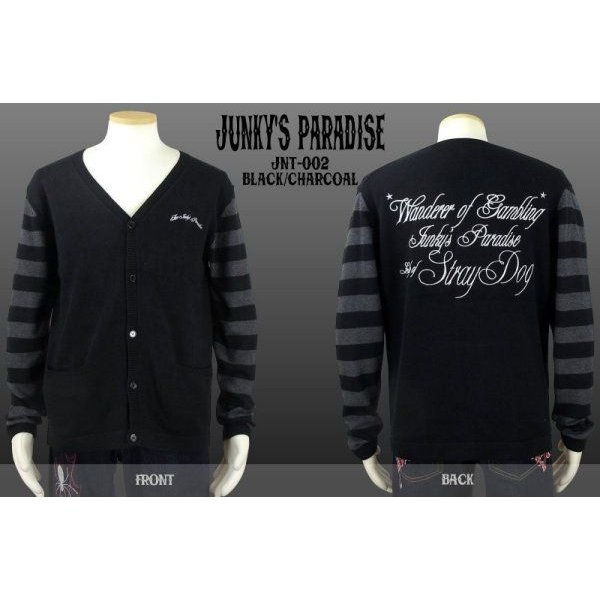 Junky's Paradise JNT-002 ロゴ刺繍袖ボーダーVネックカーディガン dandara 02