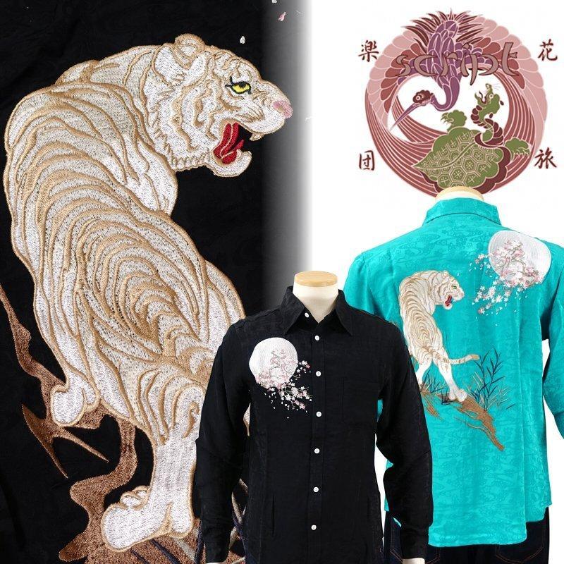 月に白虎刺繍ジャガードシャツ  LS-002 花旅楽団 和柄 dandara