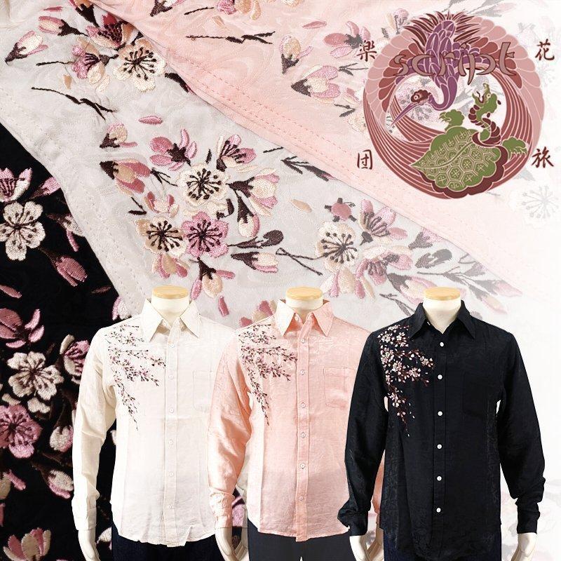 桜刺繍ジャガードシャツ  LS-003 花旅楽団 和柄|dandara