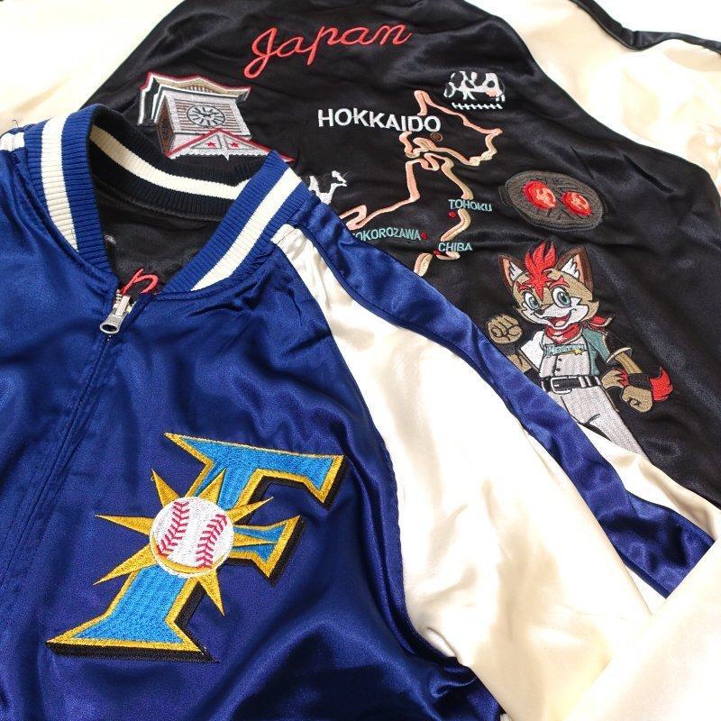 北海道日本ハムファイターズ刺繍スカジャン 北海道日本ハムファイターズ×SwitchPlanning NFSJ-001|dandara|06