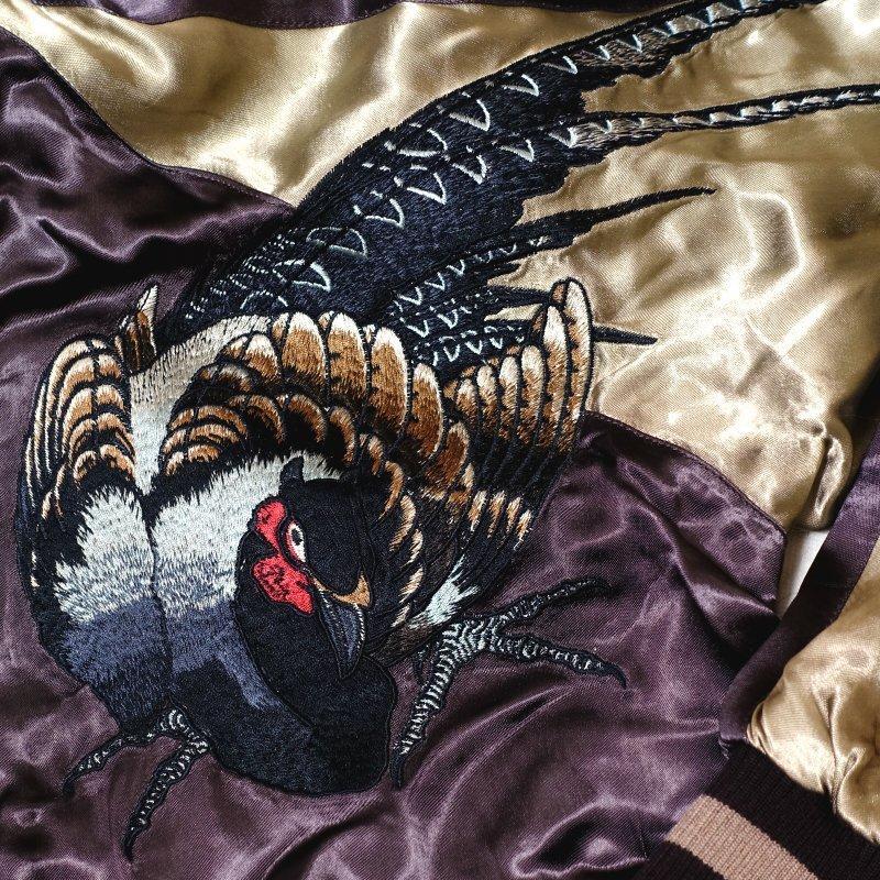 雉と蛇刺繍スカジャン 花旅楽団 SSJ-040 和柄 dandara 04