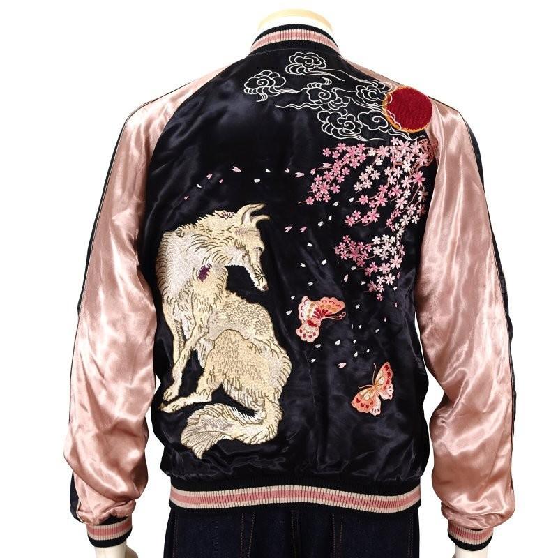 桜と狐刺繍スカジャン 花旅楽団 SSJ-522 和柄|dandara|03