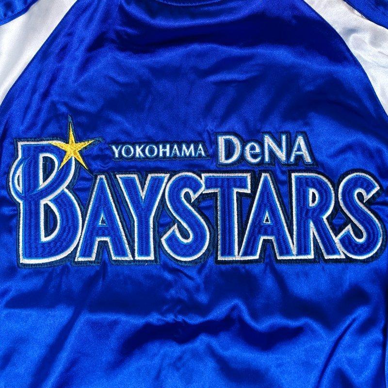 横浜DeNAベイスターズ刺繍スカジャン 横浜DeNAベイスターズ×SwitchPlanning YBSJ-001|dandara|07