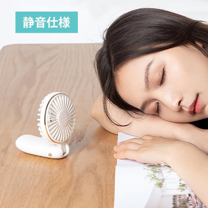ハンディファン 首かけ ポータブル扇風機 静音 卓上扇風機 ポータブルミニファン ハンディーファン|dandsshop|10