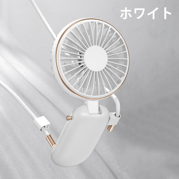 ハンディファン 首かけ ポータブル扇風機 静音 卓上扇風機 ポータブルミニファン ハンディーファン|dandsshop|16