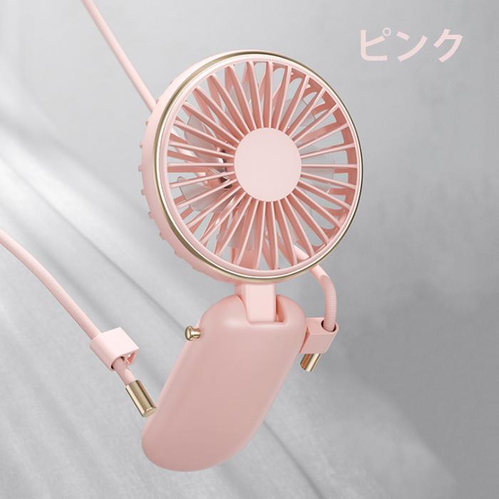 ハンディファン 首かけ ポータブル扇風機 静音 卓上扇風機 ポータブルミニファン ハンディーファン|dandsshop|17