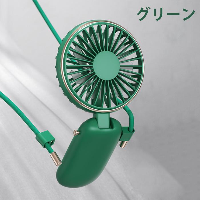 ハンディファン 首かけ ポータブル扇風機 静音 卓上扇風機 ポータブルミニファン ハンディーファン|dandsshop|18
