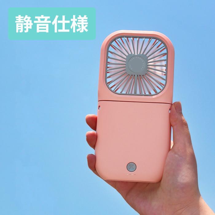 折り畳み式 ハンディファン モバイルバッテリー 首かけ ポータブル扇風機 静音 卓上扇風機 ポータブルミニファン ハンディーファン|dandsshop|13