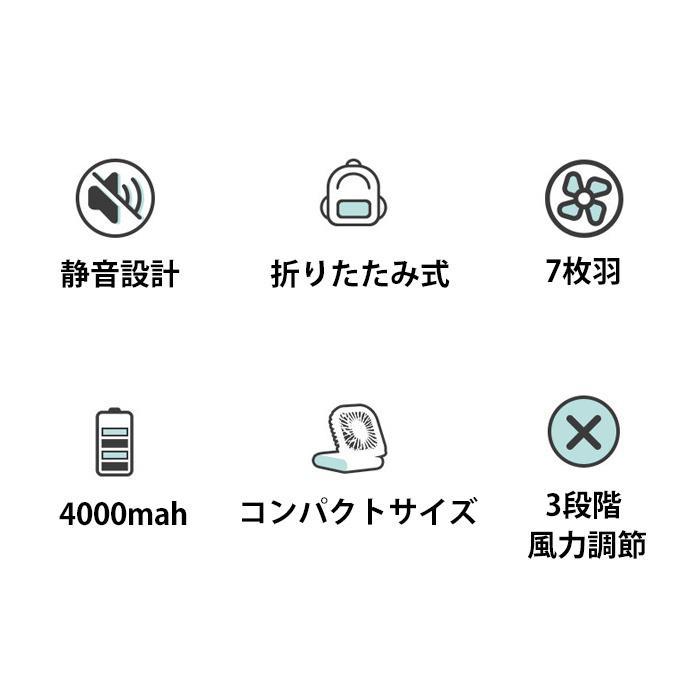 折り畳み式 ハンディファン モバイルバッテリー 首かけ ポータブル扇風機 静音 卓上扇風機 ポータブルミニファン ハンディーファン|dandsshop|07