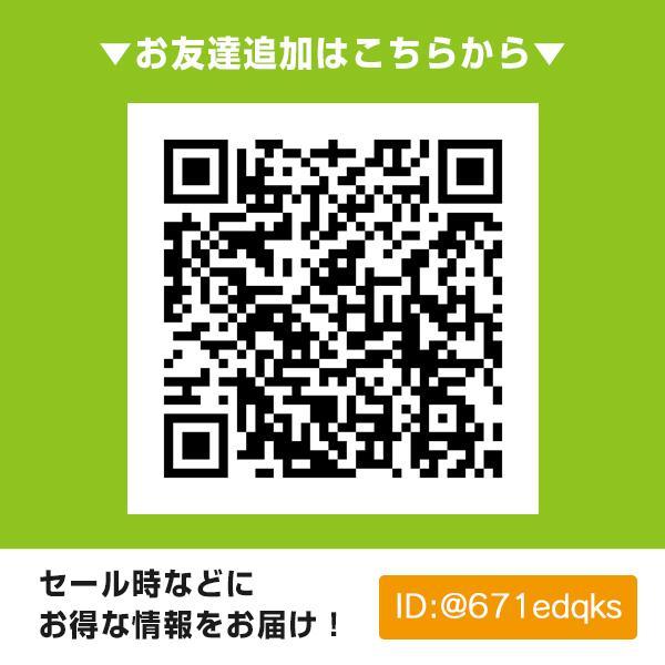 酵素ドリンク ダイエット ファスティング 優光泉プレミアム お試しサイズ 2本(180ml×2)|danjiki-dojo|06