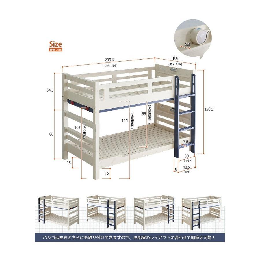 2段ベッド 1,000円OFFクーポン 宮棚付き イーニー 耐荷重500kg 送料無料 特許構造 エコ塗装 LED照明 27色 耐震 二段ベット 大人用業務用宮付き|danketuhl|18