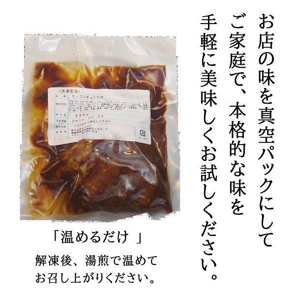 御中元 お中元 ギフト 豪華ディナーセット おつまみセット 網焼きハンバーグ300g(150g×2個)ソーセージ3種 ビーフシチュー ローストビーフ 送料無料|danranya|03