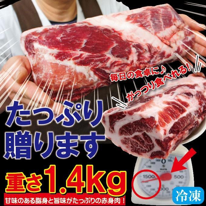イベリコ豚ベジョータ匹敵1.4kg肩ロースブロック バーベキュー焼肉最適 dansyaku 05