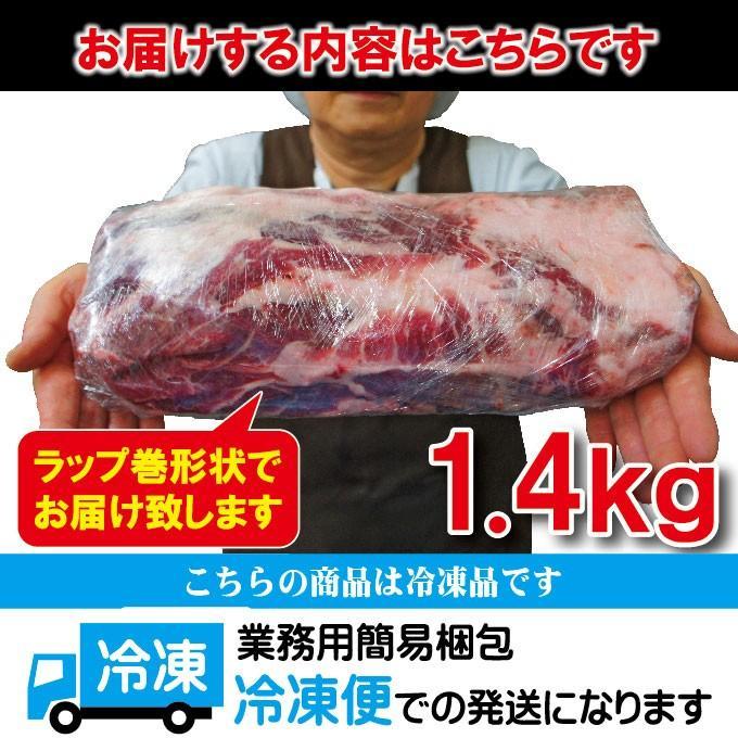 イベリコ豚ベジョータ匹敵1.4kg肩ロースブロック バーベキュー焼肉最適 dansyaku 07