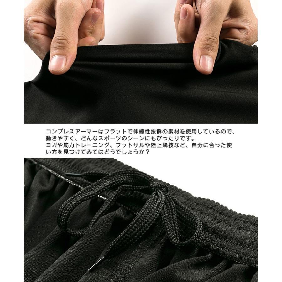 コンプレッションウェア メンズ コンプレッションタイツ メンズ インナー コンプレッション 長袖 半袖 アンダーシャツ タイツ コンプレスアーマー フィットネス|darcy|09