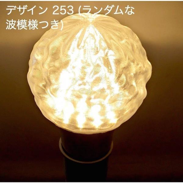 3Dデザイン電球セミオーダー お好きなサイズと模様が選べる! おしゃれに きらめく 大型ボール球型LED電球 天井直付けに! 30〜60W相当 直径9〜18cm 4〜15W E26|dasyn|10